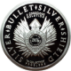 Silver-Bullet-Shield
