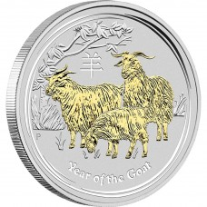 AUSTRALIAN LUNAR SERIES II 2015 YEAR OF THE GOAT 1OZ SILVER GILDED EDITION