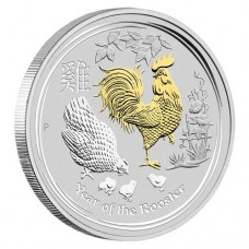 SII 2017 Rooster 1oz Silver Gilded Edition