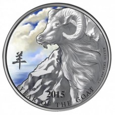 2015 Goat 1 oz Coloured Silver Coin
