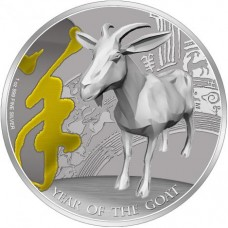2015 Goat 1 oz Gilded Silver Coin